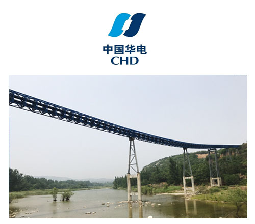 Yubei Project - Pipe Conveyor System for Thermal Power Plant